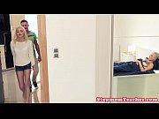 видео подсмотр за спящими нарезка