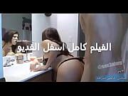 порнофильмы с писингом и переводом