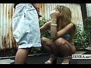 subtitled uncensored japanese public nudity blowjob