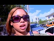 Ebony teen amateur rides cock close up