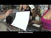 проститутки воронежа 500 рублец