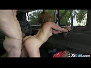 порно зрелых фотки скачать