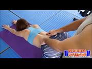 Taschenmuschi bauanleitung ficken im schwimmbad