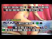 Sexysat TV 003