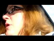 Девока дрочить член в автобксе