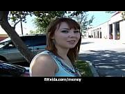 смотреть онлайн порно видео mypickupgirls