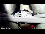 Jenn Santa Rosa California Webcam