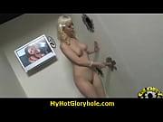 любительское видео голых жен смотреть онлайн