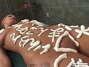 гей зарядка порно