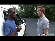 BlacksOnBoys - Nasty sexy boys fuck young white sexy gay guys 21