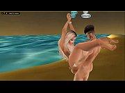 беременная на пляже видео скачать