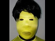 Zentai man Halloween contact lens