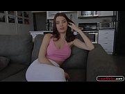 эма секс