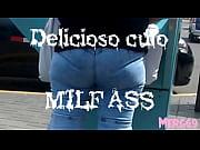 Nalgona MILF - Jeans Apretados