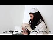 the evil nurse