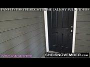 видео чертовочки