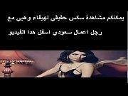 sex arab haifa