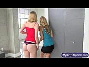 мультфильмы онлайн 3d порно