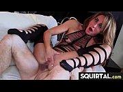 секс учйлка