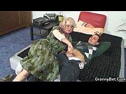 смотреть порнофильм х-файлы
