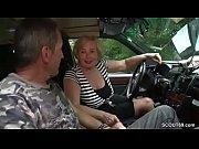 mutti ist taxifahrerin und fickt gerne mal mit.