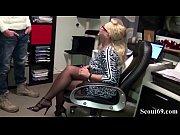 порно всех постановка