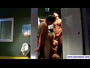 Prostata massage billiga sexleksaker