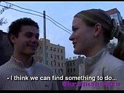 порно онлайн семейные бедра 1989 фильм онлайн