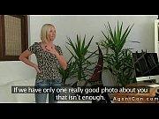 полная голая жена с волосаткой раком фото