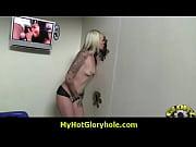 частное фото секса жены бляди