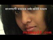 bangladeshi chakma meyeder malout deken (sexwap24.com)