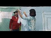vimala pons - comme un avion (2015) - 2