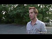 Брутальный самотык в жопе видео