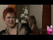 смотреть онлайн кино про лисбиянок