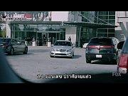 Thai midsommarkransen thai enskede