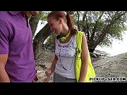 эротика афтобуз видео