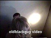 oldblackguy takes gloria to the gloryhole
