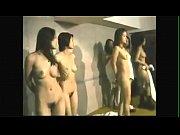 angela markado (1980)