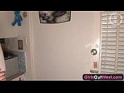 фото голых казашек скачать
