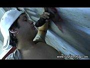 Как называется аппарат который суют глубоко в горло