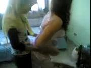 Pakistan sax dildo riding