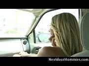 видео порно просмотр с сыном