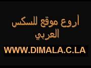 Sites de rencontres pour mariage au maroc