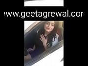 sex videos suhagrat https://www.geetagrewal.com