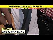 巨乳動画プレビュー13