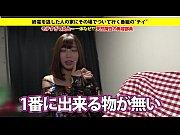 巨乳動画プレビュー18