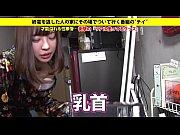 巨乳動画プレビュー21