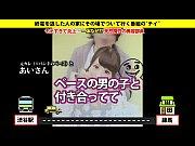 巨乳動画プレビュー8