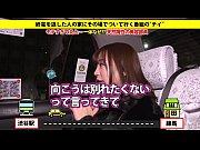 巨乳動画プレビュー9