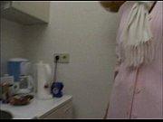 кожаные женские трусики с разрезом с фото
